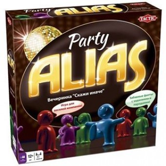 Alias-Party-New-340x340