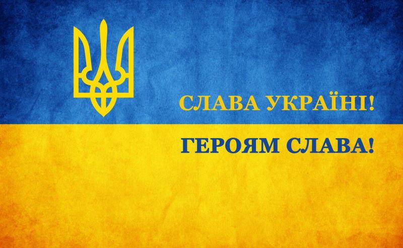 Одесские новости