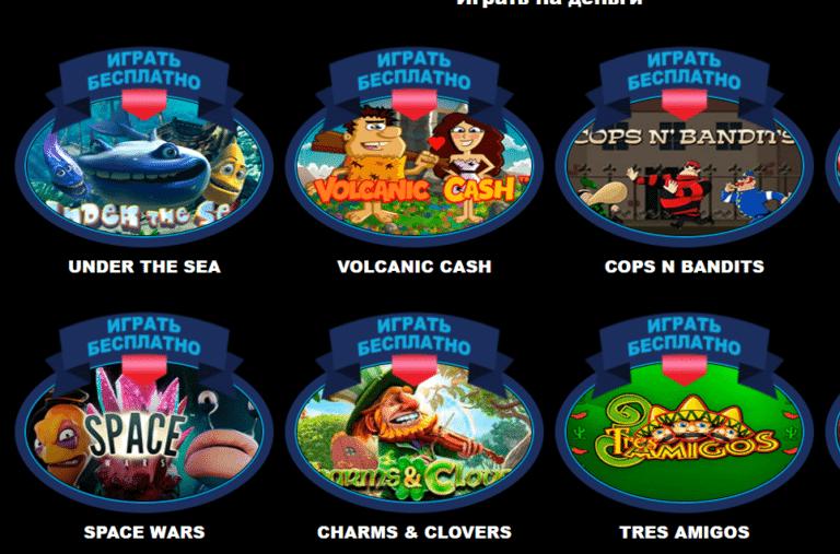 как перевести деньги на игру вулкан